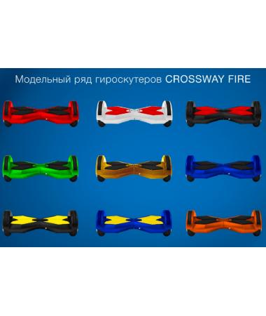 Гироскутер CROSSWAY FIRE