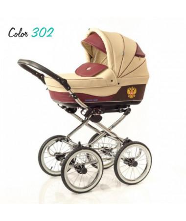 Коляска 2 в 1 Esperanza Classic Imperial Baby