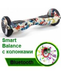 Гироскутер Smart Balance с колонками