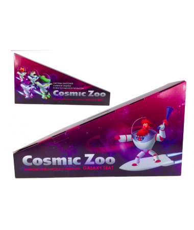 Самокат с сиденьем Small Rider Cosmic Zoo Galaxy Seat