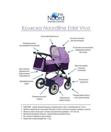 Коляска 2 в 1 NoordLine Edel` Viva