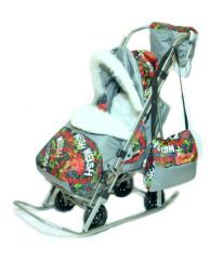 Санки-коляска Sofi Comfort